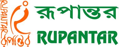 Rupantar-Logo