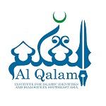 Al Qalam_Resize